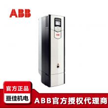 ABB变频器 ACS880-11-025A-3 壁挂式能量回馈型 额定11KW