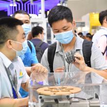广州国际智慧工业产业园区设施及技术展览会