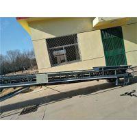 装车方便传送带 木箱装车入仓用皮带输送机 石料厂输送粉渣传送机