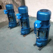 电动葫芦生产厂家 CD1型2吨/3吨/5吨/钢丝绳电动葫芦