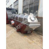 供应ZLG型盐干燥专用振动流化床干燥机