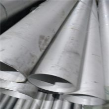 S30408有縫不銹鋼管價格_浙江有縫不銹鋼管切割零售