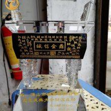上海新公司开业礼品,苏州新店开张股票开户周末可以开吗,水晶鼎商务办公摆件
