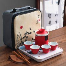 定窑陶瓷茶壶快客杯一壶四杯 旅行功夫茶具 户外便携带包茶壶套装
