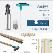 南京白下门板调直器大量现货橱柜衣柜门板拉直器