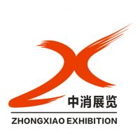 2019杭州国际酒店工程设计与用品展览会