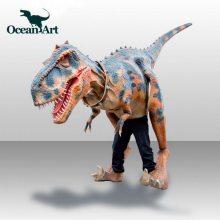 仿真恐龙衣服,恐龙服,恐龙皮套,仿真恐龙皮套,可穿戴恐龙衣