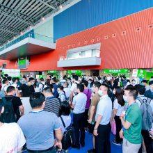 2021***热能科技及舒适家居系统博览会(热博会)