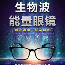 河南微猫健康科技太赫兹芯片眼镜核心技术研发生产工厂