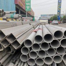 精品316L材质不锈钢管 0cr18ni90卫生不锈钢无缝钢管厂家