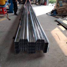 台州市YX76-344-688型组合钢模板生产厂家