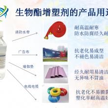 新型环保生物酯增塑剂通过欧盟Reach标准长期供应/售后保障