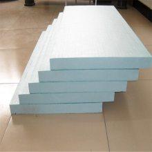 新安楼顶保温挤塑泡沫板 地暖用挤塑板20mm 安太建筑隔热挤塑复合板