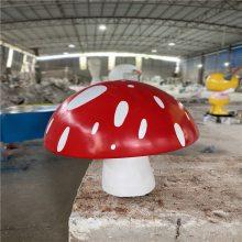 中山玻璃钢植物工艺品 玻璃钢蘑菇雕塑 户外小品摆件