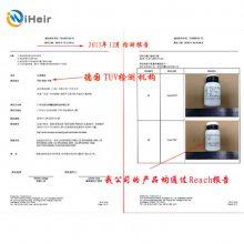 ABS|PVC|PA|PET|PE|PP塑胶抗菌剂专用塑胶抗菌
