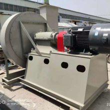 高壓玻璃鋼離心風機防爆變頻鋼制離心風機F9-26