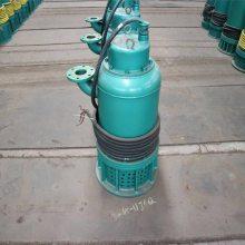 矿用排沙排污防爆电泵泰安宇成BQW25-10-2.2