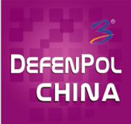 DefenPol China2022第六届广州国际***科技***暨军警外贸展