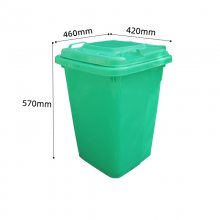 50L可回收环卫垃圾桶