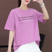 2021柳州 时尚韩版纯棉短袖库存便宜套头棉T恤批发厂家摆摊货源