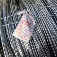 联利生产 煤矿镀锌丝 建筑捆绑线 软质光亮铁丝