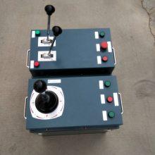 定制 单双梁起重机驾驶室联动台 行车司机室联动控制台