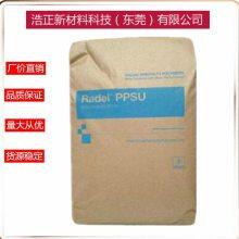 聚苯奶瓶批发商 美国苏威D-3000奶嘴材料质塑料材料