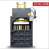 半自動廢紙紙箱打包機 油桶鐵桶壓扁機 易拉罐廢鐵打包機