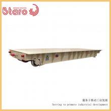 厂家直销40吨电动轨道平车钢厂用上料地平车台面带电子秤的轨道车