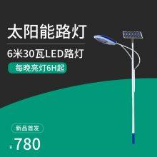 富平县太阳能路灯厂家_6米LED路灯_模组灯具内置驱动电源