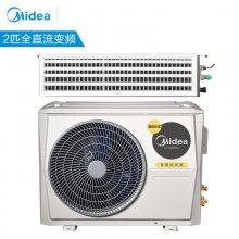 北京美的风管机 美的变频中央空调 美的中央空调风管机 美的一拖一风管机