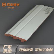 工厂直发pvc踢脚线 高分子木塑高分子脚线 木地板工程款地脚线M8824-K