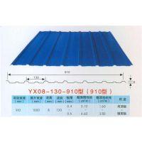 衢州彩钢压型板YX8-130-910型墙面彩钢瓦新之杰压型钢板厂家