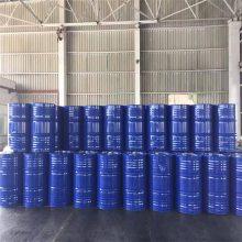 山东厂家直出醋酸乙烯酯 国标醋酸乙烯酯价格108-05-4