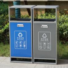 河南郑州 ***小区分类垃圾桶 楼盘果皮箱户外二分类不锈钢垃圾桶定制