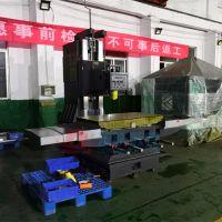 山东大型加工中心机床价格/vmc1270立式加工中心/ 台湾品牌配置/东铣数控