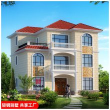 轻钢别墅建造一二层乡村房屋龙骨材料新农村钢结构集成别墅设计图
