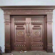 睿觊别墅大门双开门乡村家用农村自建房对开入户铜门不锈钢镀铜门定制