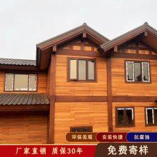 宜兴仿古金属瓦 仿古屋面瓦厂家 765型金属琉璃瓦 徽派建筑屋面改造复古瓦