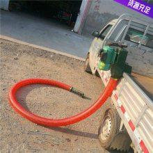 家用车载小型吸粮机 ***便携式吸粮机 装粮食用抽粮机
