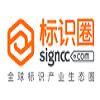 深圳中标互联科技有限公司