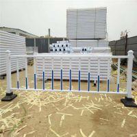 交通护栏网厂家 北京机场隔离栏 交通护栏多少钱