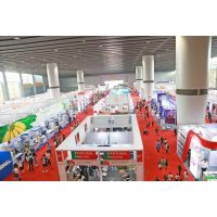 2019年广州进口食品博览会(Food2China EXPO 2019)