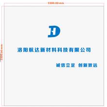 洛阳航达新材料科技有限公司