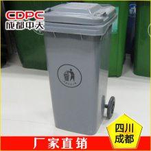 120L环卫垃圾桶 120升环卫垃圾桶 120升塑料环卫垃圾桶