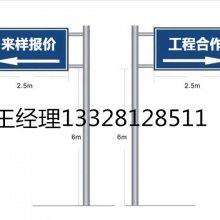 江苏双悬式路标杆杆件厂家直销