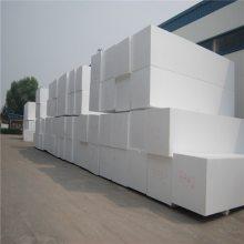 安太改性阻燃聚苯板 地暖板 渑池b1级挤塑板 泡沫板