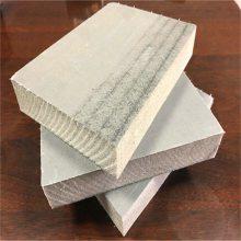 聚氨酯板 b1级聚氨酯板 聚氨酯硬泡材料 聚氨酯保温板 聚氨酯保温管