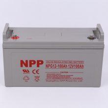 NPP耐普蓄电池NPG12-200AH 12V200AH太阳能路灯 UPS电源配套