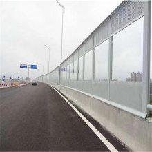 高架桥隔声墙@滨海新高架桥隔声墙@高架桥隔声墙生产厂家